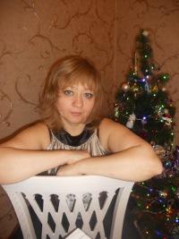 Ирина Савельева, 6 декабря , Чистополь, id155459038