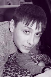Никита Волченский, 7 августа , Челябинск, id17696227