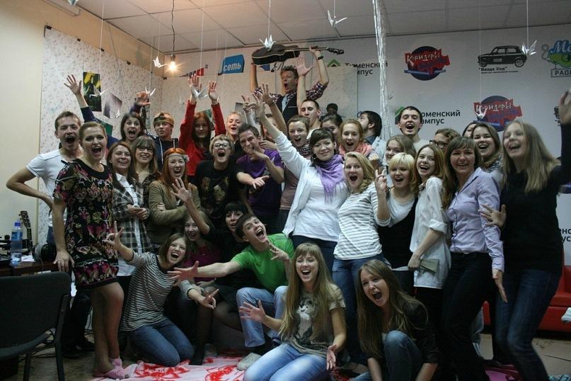 Молодежный информационный портал Тюмени / Moi-Portal.ru