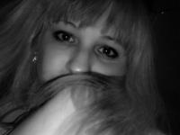 Леночка Ульянова, 24 декабря , Гурьевск, id98363751