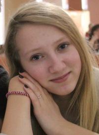 Мария Мещерская, 25 сентября , Москва, id113193509
