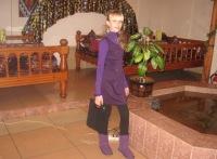 Женечка Филиппова, 3 февраля 1990, Стерлитамак, id149208293