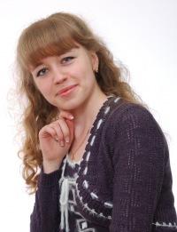 Alena Sutormina, Michurinsk