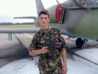 Іван Микитчук, 14 декабря , Казань, id119859122