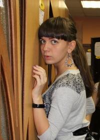 Кристи Соколова, 19 мая 1992, Череповец, id16033564