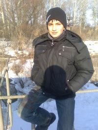 Серий Бабенко, 10 мая 1998, Киев, id166558644