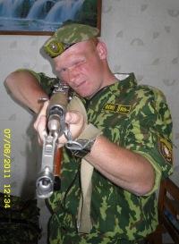 Дима Устинов, Рогачёв