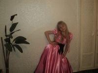 Елизавета Ларькова, 7 февраля , Томск, id139613688