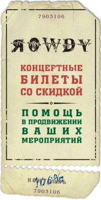 Βиктор Τерентьев