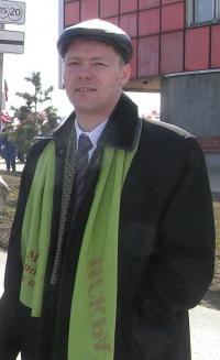 Дмитрий Некрасов, 9 апреля 1993, Лысьва, id31770824