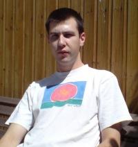 Александр Энс, Gelsenkirchen