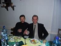 Kolyan Kolyan, 22 сентября 1999, Цюрупинск, id162684536