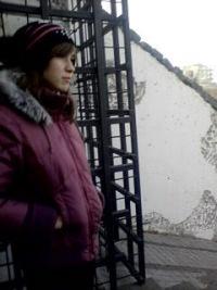 Лена Стасюк, 13 мая 1990, Киев, id168842837