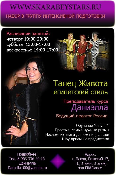 http://cs5826.vkontakte.ru/u6238483/-5/y_5bbdac61.jpg