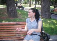 Nini Nozadze, 1 октября , Петрозаводск, id148174782
