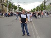 Максим Сухарев, Ventspils