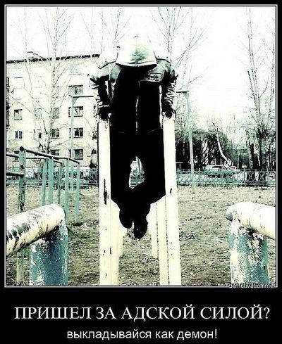 Ворон Вольный, 24 июня 1988, Львов, id144313312