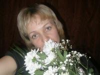 Наталья Шеремет, 24 апреля , Вологда, id41354920