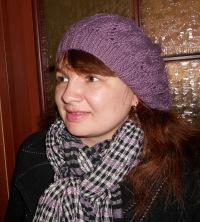 Ирина Харина, 19 сентября 1992, Магнитогорск, id83762957