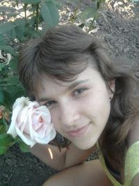 Альонка Сліпенко, 22 апреля 1985, Нижний Новгород, id139704217
