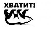 Марина Строгая, 4 июля 1990, Майкоп, id164864635