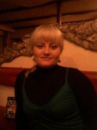 Кристина Боголепова, 30 апреля 1995, Москва, id109095149