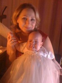 Елена Осипова, 5 ноября 1995, Москва, id139144022