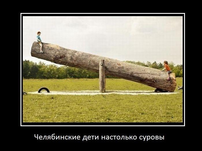 http://cs5832.vkontakte.ru/u42137262/140702181/y_49934a63.jpg