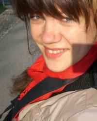 Tatjana Kosyakova, Краматорск