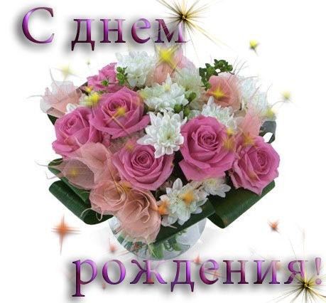 Прикольное поздравление с днем рождения