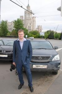 Александр Василевский, Балашиха