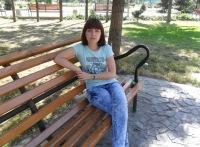 Настя Волженина, 26 сентября , Рубцовск, id130550012