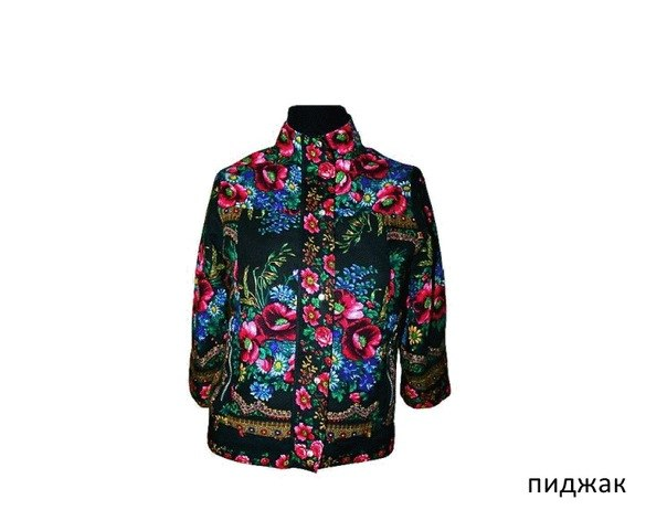 Дешевая Одежда Из Турции Дёшево Интернет Магазин