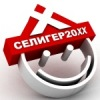 """Всероссийский молодёжный инновационный образовательный форум """"Селигер 20XX"""""""