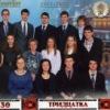 16-1(2008-2012) в ФМЛ №30