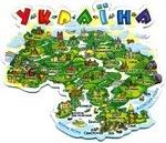 Роль армян в истории Украины обсудят на международной научной...