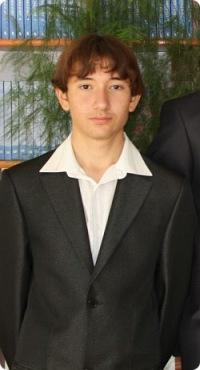 Амир Салихов, 19 ноября 1994, Москва, id61111474