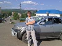 Егор Григорьев, 31 января 1999, Железногорск-Илимский, id139613699