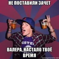 Иван Бутько, 6 марта , Москва, id158537136