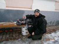 Александр Лукьянов, 27 января , Ярославль, id159898494