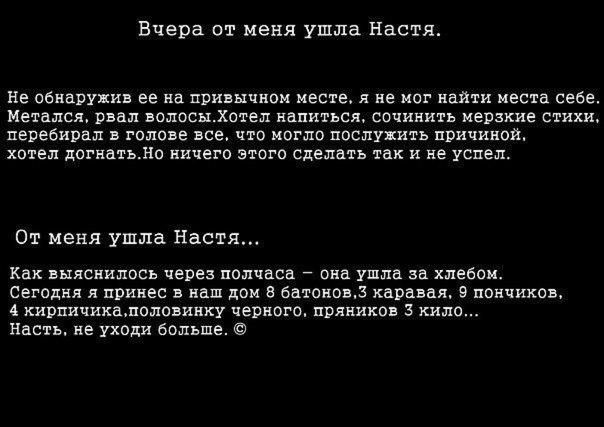 Анастасия Котович | Минск