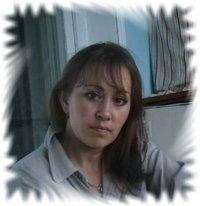 Milan Arinkin, Ростов-на-Дону, id127251481