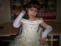 Милена Исламова, 3 сентября , Екатеринбург, id156510374