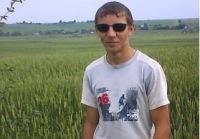 Володимир Унижонний, 8 августа 1992, Вольногорск, id164144483