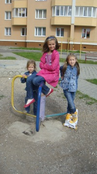 Best Friends, 6 января , Калининград, id165467210