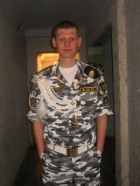 Андрюха Чадий, 10 июня 1991, Киев, id25024604