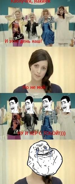 http://cs5839.vkontakte.ru/u336801/140043998/x_c0021835.jpg