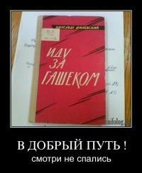 Лошандий Туркин, 3 августа 1990, Калининград, id127463757