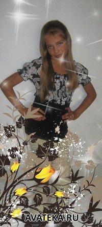 Кристинка Зибенгар, 4 августа , Красноярск, id46587139