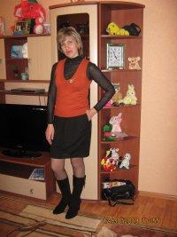 Елена Верзилина, 30 декабря , Железногорск, id84791713